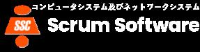 スクラムソフトウェア|物流システムを中心に、 導入効果と利便性を両立したシステム開発・サポート